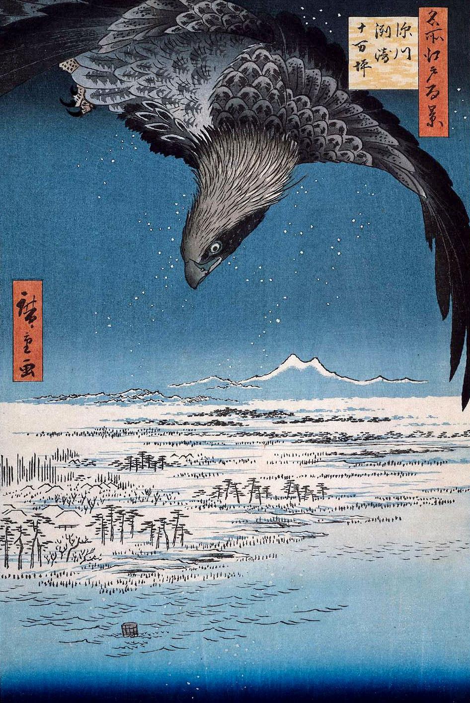 Eagle Over 100,000 Acre Plain at Susaki, Fukagawa, woodcut by Hiroshige, 19th century Japan. Public Domain