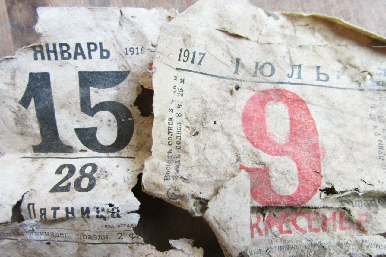 Calendars from 1916-1917. Courtesy of Zvenigorod Historical and Architectural Museum